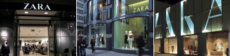 Витирина магазина Zara
